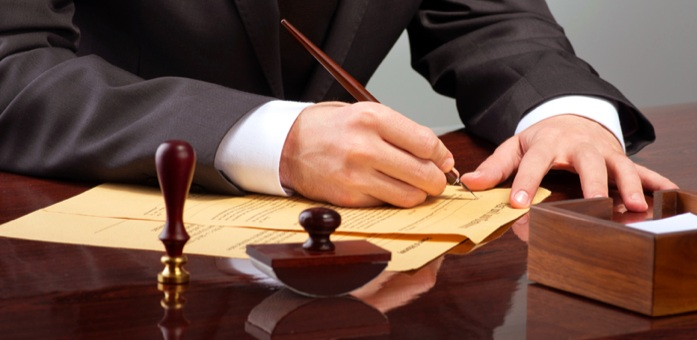 заявление на регистрацию фирмы