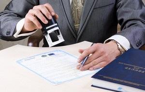 регистрация предпринимательства