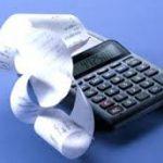 варианты налогов