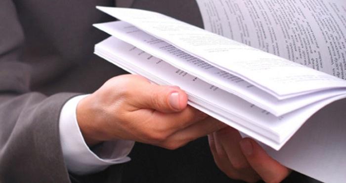 получение документа