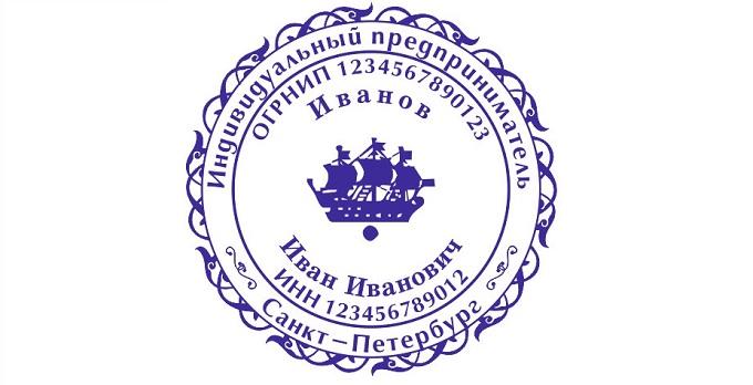 пример печатного знака