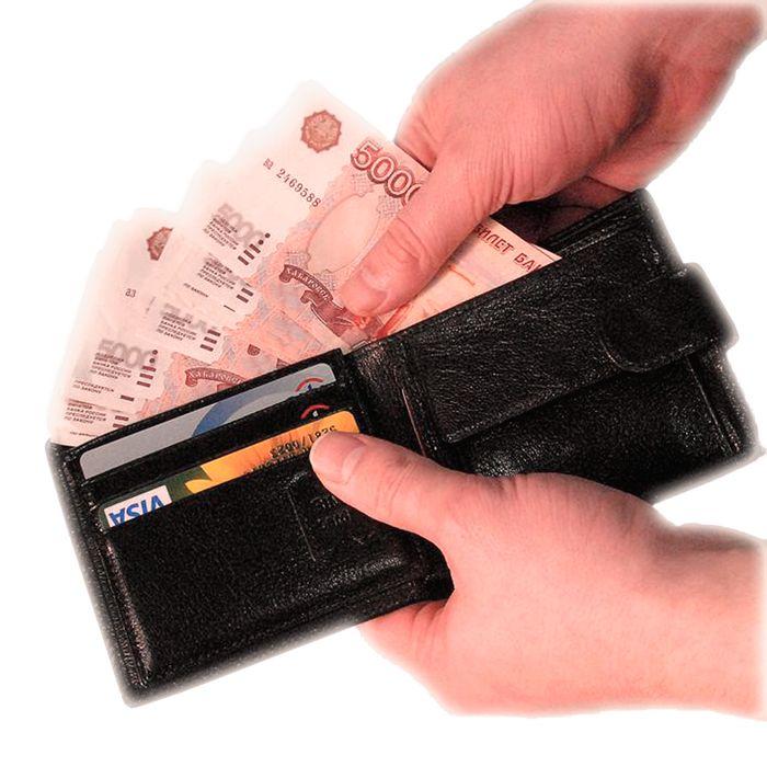 Выплата зарплаты на карточку