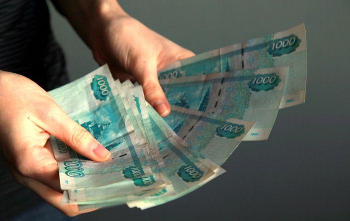 Доплата к пенсии одиноким пенсионерам в московской области