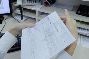 Оформление бланков строгой отчетности