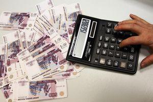 Формула расчета заработной платы
