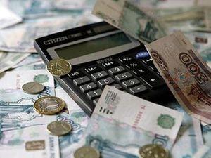 Средняя Заработная плата Расчет Формула