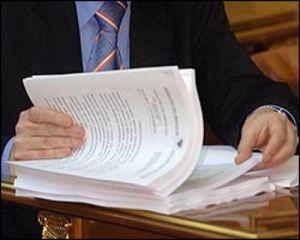 Договор о сотрудничестве и совместной деятельности утилизация