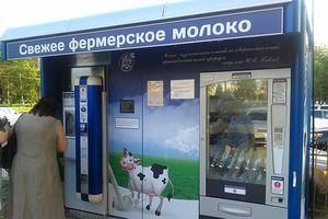 Бизнес на новинках вендинговых автоматов
