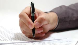Учет и хранение БСО
