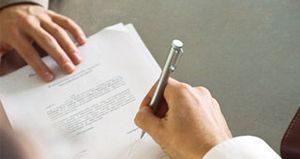 Структура договора о полной материальной ответственности