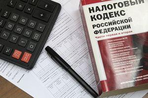 Уплата налогов при ЕНВД