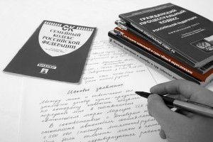 Образец требования кредитора при реорганизации должника