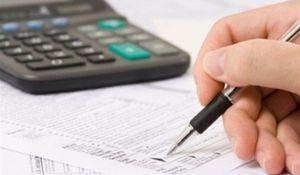 Налоговые ставки земельного налога