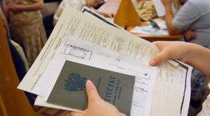 Какие документы нужны при приеме на работу