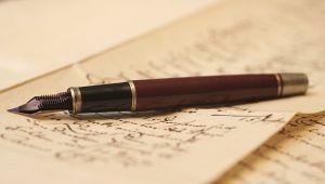 Письмо На Вынос Материальных Ценностей Образец