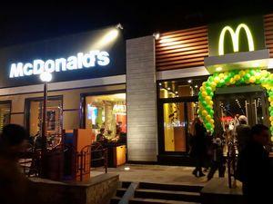 Франшиза МакДональдс в России цена