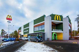 Условия приобретения франшизы МакДональдс