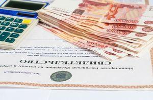 Общая система налогообложения для ИП