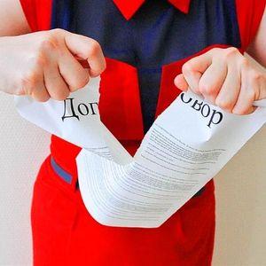 уведомление о расторжении договора при ликвидации образец