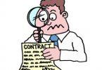 Срочный трудовой договор с работником в 2016 году