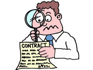 трудовой договор стандартный образец
