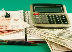 Открытие банковского депозита