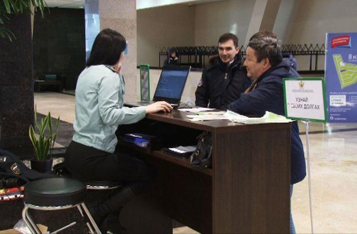 Проверка задолженности в местных службах судебных приставов