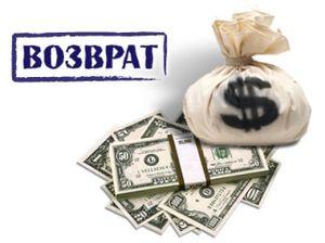 Иск о возврате денег за некачественный товар