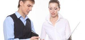 Журнал регистрации инструктажей на рабочем месте
