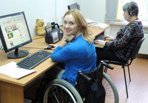 Установление квоты для приема на работу инвалидов.