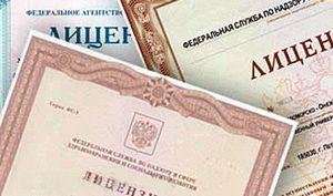 Лицензирование отдельных видов деятельности