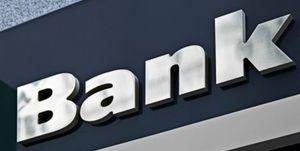 Открытие счета в банке для ООО