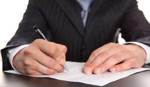Как написать ответ на письмо-уведомление