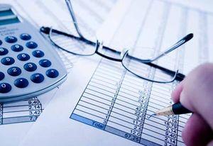 Классификация расходов на предприятии