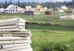 Договор переуступки прав аренды земельного участка