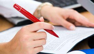 Докладная записка о невыполении должностных обязанностей