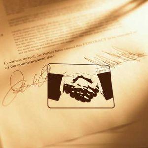 На основании чего делать доп соглашение