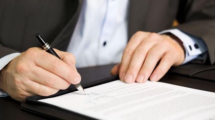 Дополнительное соглашение к договору займа