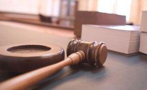 Форма ходатайства в суд