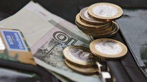 ФЗ о минимальном размере оплаты труда