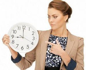 Тетрадь учета рабочего времени образец