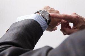Приказ от введении журнал учета рабочего времени сотрудников образец