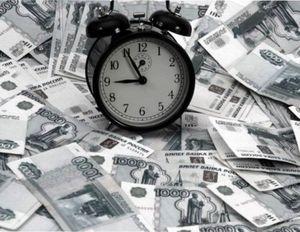Прочая кредиторская задолженность