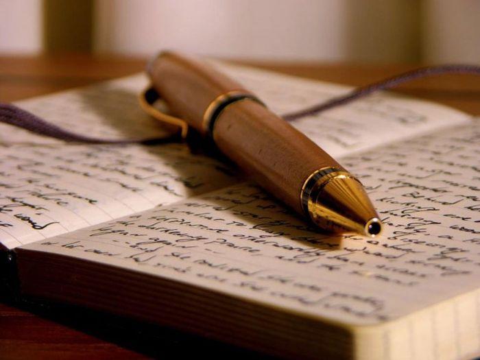Ответ на жалобу в Книге отзывов и предложений
