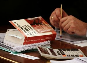 Что такое система налогообложения