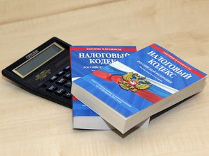 Определение понятия налоговая база