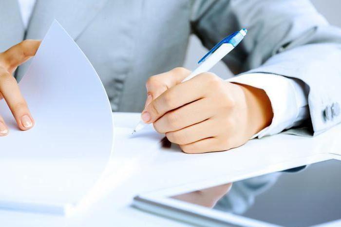 Правила грамотного написания служебной записки