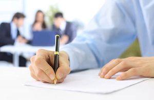 Как написать служебную записку