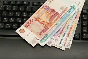 Порядок и размер доплаты за совмещение должностей и профессий
