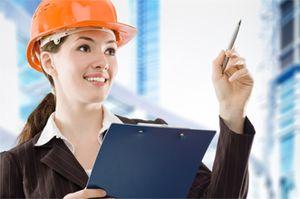 Профессиональные стандарты специалиста по охране труда